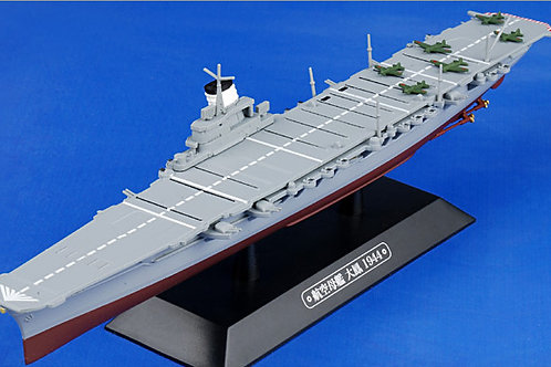 Eaglemoss - IJN Aircraft Carrier Taiho, 1944