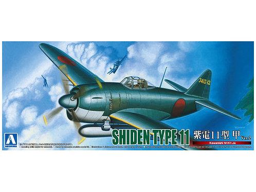 Aoshima - Kawanishi N1K-J Shiden 11 Type Kou Ver.2 1/72