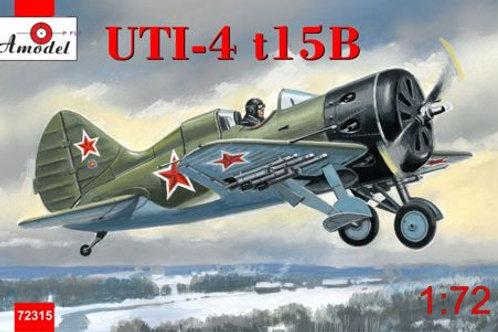 Amodel - UTI-4 t15B 1/72