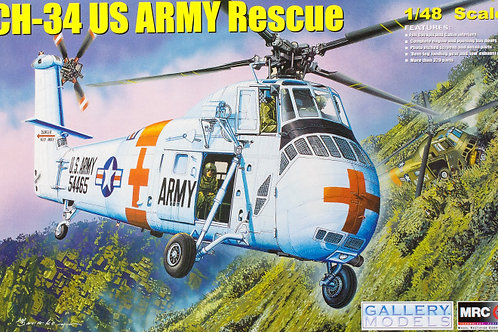 Gallery Models - Sikorsky CH-34 US Army Rescue