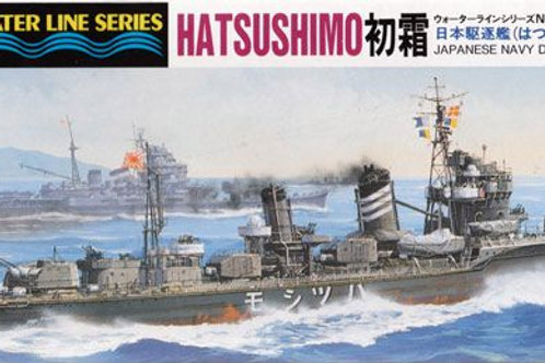 Aoshima - Japanese Navy Destroyer Hatsushimo 1/700