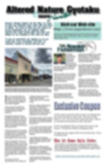 ANG newsletter web.jpg