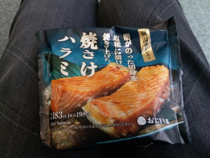 東京的飯糰