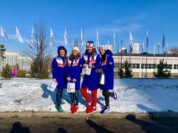 Universiade 2019
