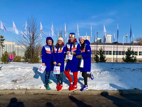 29th Winter Universiade, Krasnoyarsk