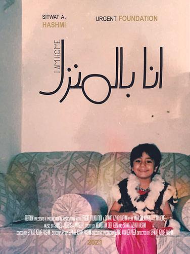 Documentary Poster.jpg