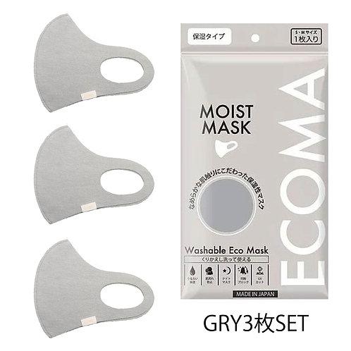 ECOMA MOIST グレー3枚SET