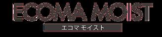 エコマモイストロゴ.png