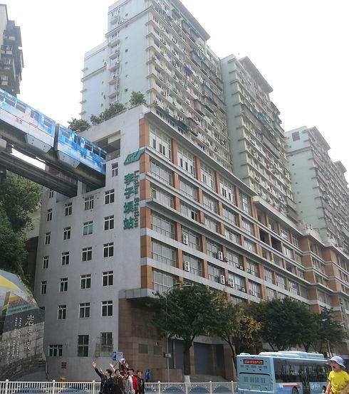 Chongqing train in building.jpg