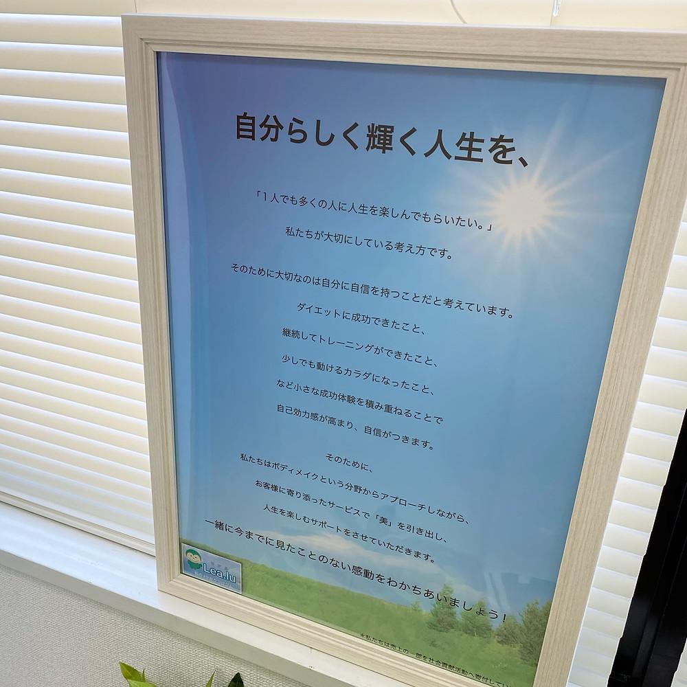青色のポスター