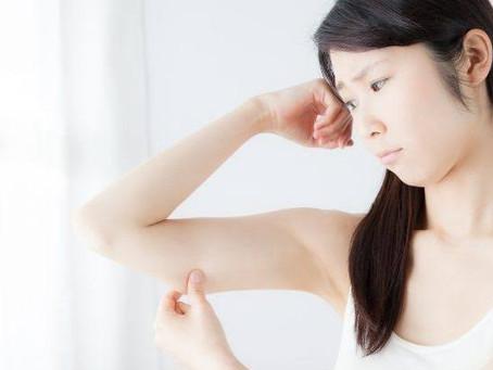 【女性に多い悩みを解決!】二の腕痩せの方法!