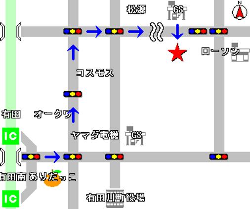 ぶどう直売地図.bmp