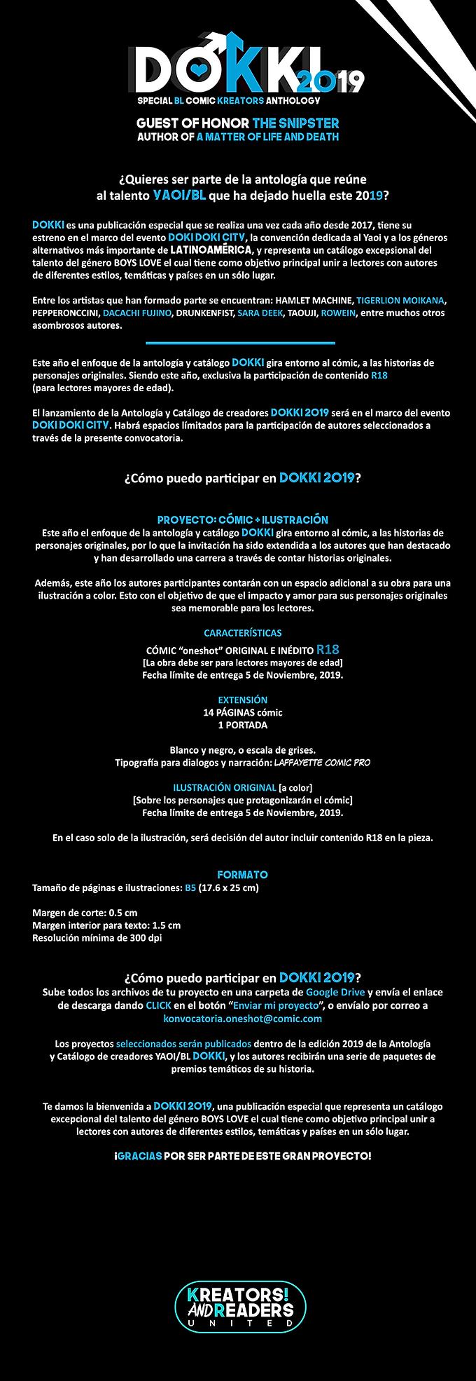 Indicaciones 2019 convocatoria.png