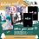 Thumbnail: Holiday YAOI Pack! [6 libros!]