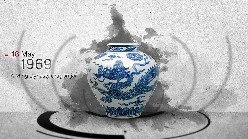 FR19_Dragon_Jar.jpg