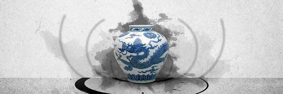 Home_Dragon_Jar_v02.jpg