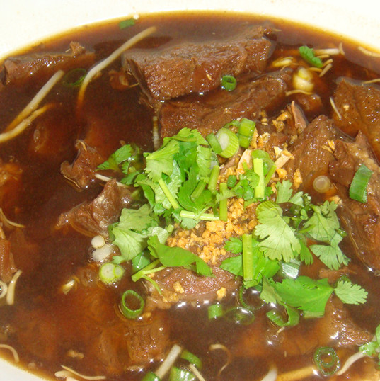 Steamed Beef and Beef Tendon Noodle Soup