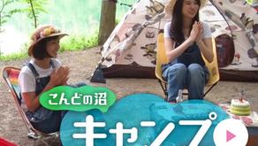 NHKの番組にLoaMythosのピクニックバッグが出ました