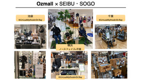 西武百貨店池袋、そごう横浜&千葉&大宮でイベント販売中