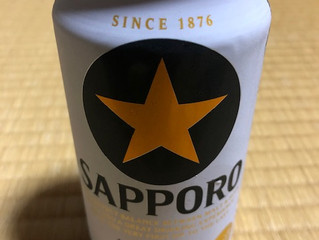 美味いビールと除草作業!!水戸市で除草業者といえば!!