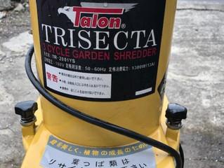 ガーデンシュレッターの巻