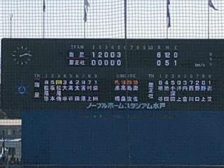 大興奮の国体野球の巻