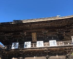 筑波山神社とつる切り機!!茨城で農機具買取といえば!!