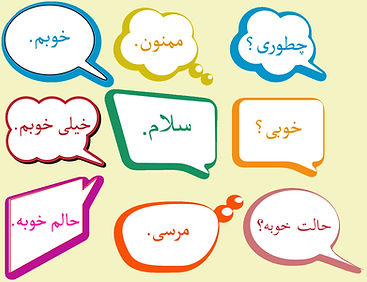 Learn Farsi Persian Fast Easy