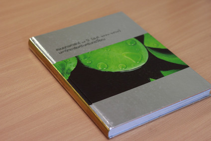 Botanique Co.,Ltd.