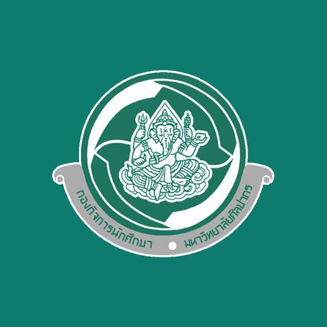 Division of Student Affair, Silpakorn University