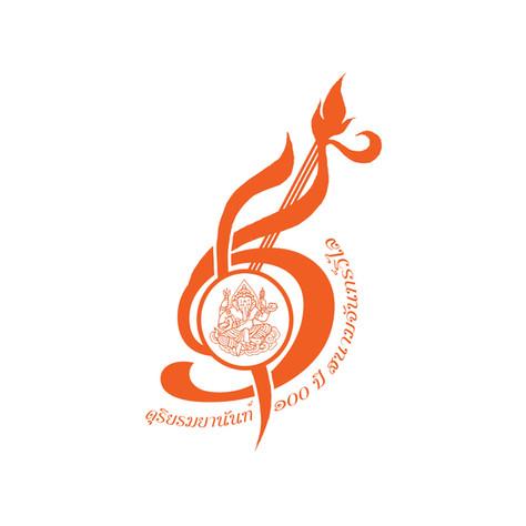 Thai Classical Music Event at Silpakorn University