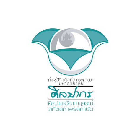 65th Anniversary Event of Silpakorn University
