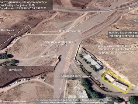 Satellite images of a key related AMAD Plan facility in Iran reveal a probable Concealment Site.