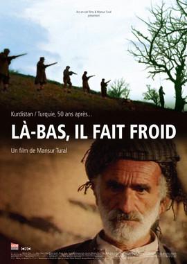 ARC EN CIEL FILMS