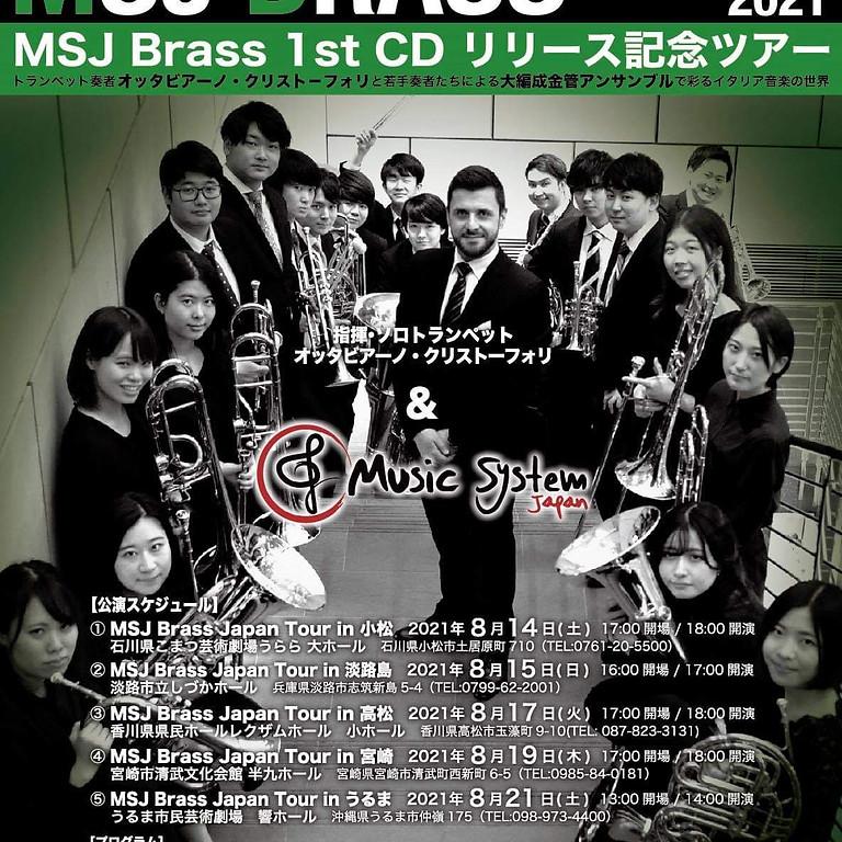 MSJ Brass Japan Tour in 小松