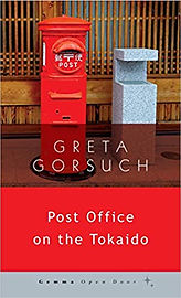 Post Office on the Tokaido Cover.jpg