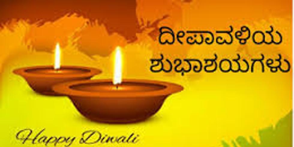 Deepavali Celebration 2021