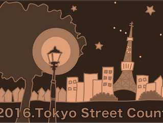 We are carrying out Tokyo Street Count 2016!