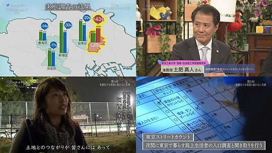 ハートネットTV03.jpg