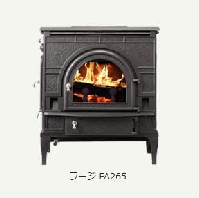 我が家の暖房は薪ストーブ