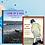Thumbnail: Gift Set - Nearest and Dearest & Love of a Dog