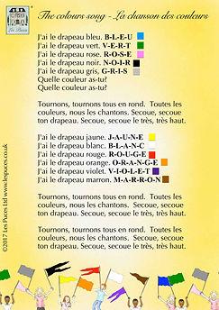 CC2 Lyrics Sheet Jpeg 1.jpg