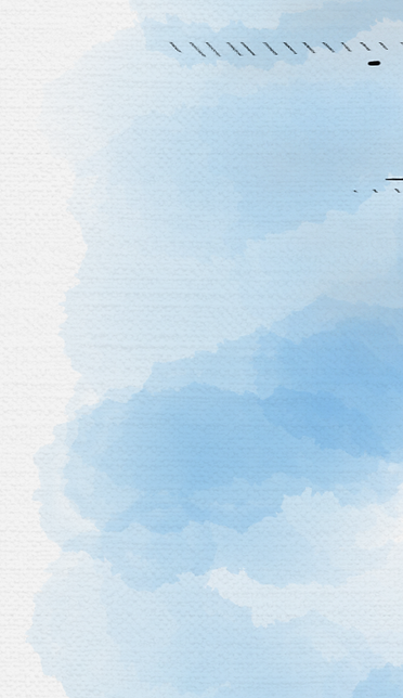 sky background png.png