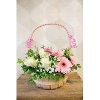 Sweet and Gentle Basket