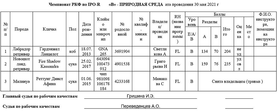 и-9.png