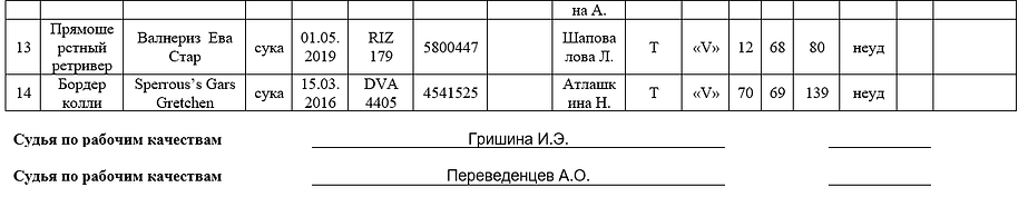 и-4.png