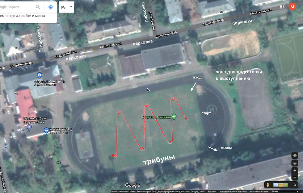 схема стадион.jpg