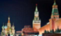 кремлб и красная площадь.jpg