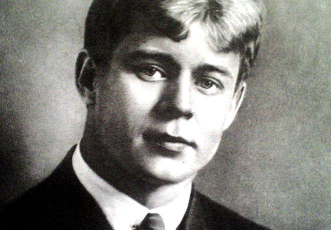 Сергей Есенин, великий русской поэт