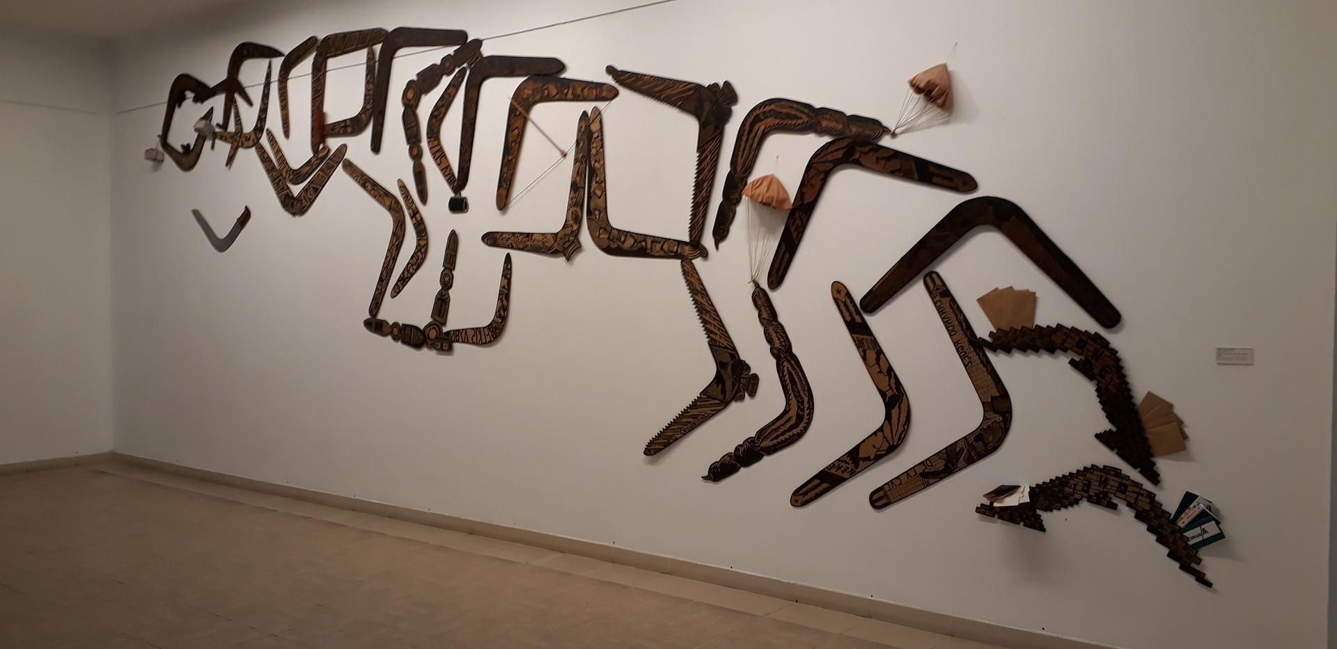 Teoría del tránsito del arte cubano (1995)
